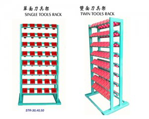 27_BT_HSK TOOLS RACK